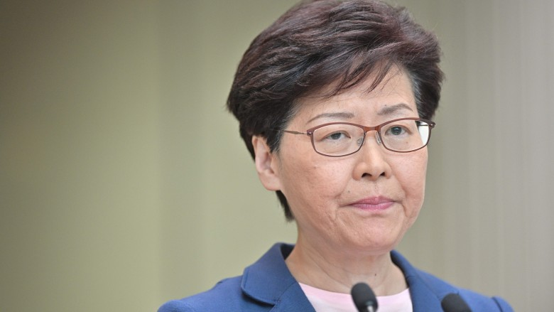 Chief Executive  in hong kong Carrie Lam
